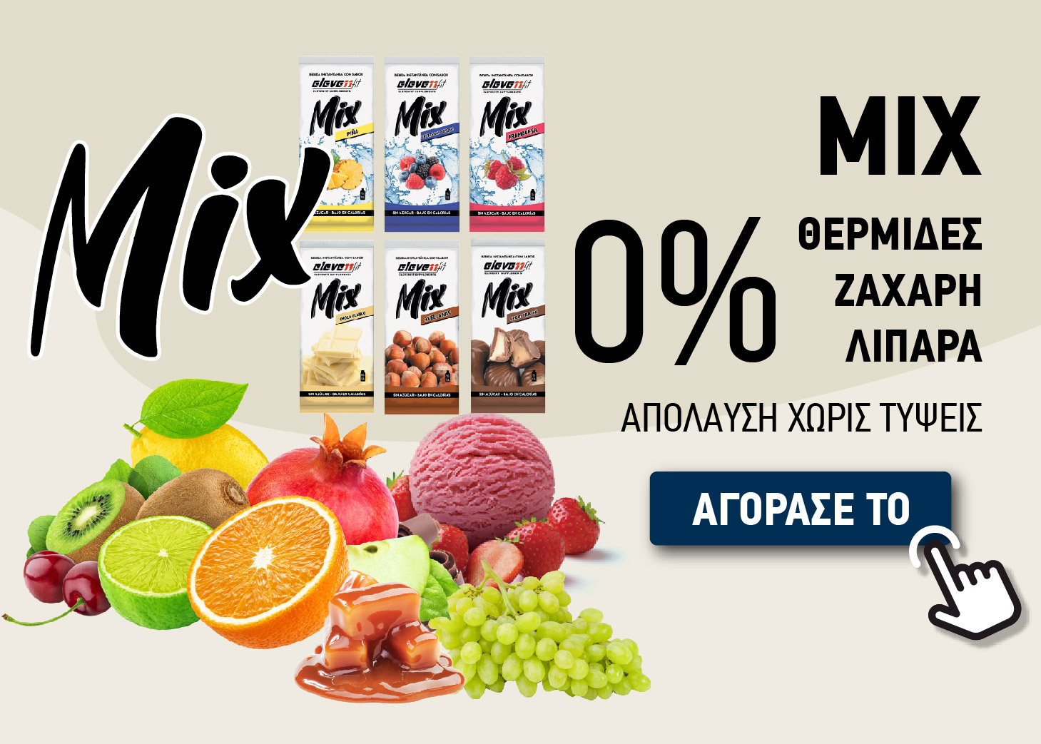Healthy Option MIx Drinks